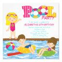 blonde girl birthday summer pool party invitations