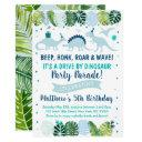 blue dinosaur drive by birthday parade invitation