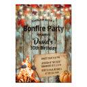 bonfire party rustic autumn leaves barn birthday invitation