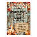 bonfire party rustic autumn leaves barn birthday invitation