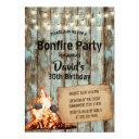 bonfire party rustic string light barn birthday invitation