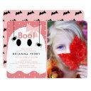 boo! halloween ghost girl pink photo birthday invitation