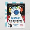 bowling birthday party invitation, boy invitation
