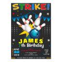 bowling party birthday invitation
