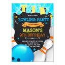 boy bowling night invitations