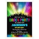 boy dance party birthday invitation