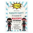 boy ninja karate birthday party invitation