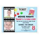 boys movie night birthday party invitation