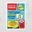 boys superhero 5th birthday invitation