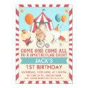 boys vintage circus birthday party invitation