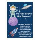 brunette girl astronaut birthday invitation