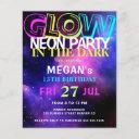 budget neon glow teens birthday party invitation