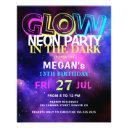 budget neon glow teens birthday party invitation flyer