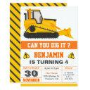 bulldozer construction kids birthday party invitation