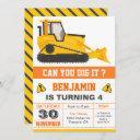 bulldozer construction kids birthday party invitation
