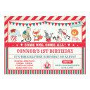 carnival birthday circus animals party invite