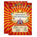 carnival kids circus birthday party invitations