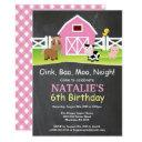chalkboard farm birthday invitation barnyard party
