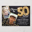 chalkboard gold balloons 2 photo 50th birthday invitation
