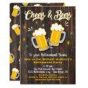 cheers and beers retirement party invitations