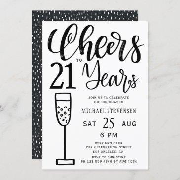 cheers to 21 years black and white birthday party invitation