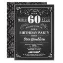 cheers to 60 year 60th birthday party chalkboard invitation