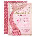 chic pink gold little mermaid birthday invitations