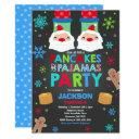 christmas pancakes and pajamas invitations santa