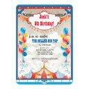 circus big top carnival birthday party invitations