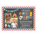 circus birthday invitation | siblings carnival