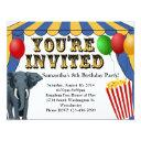 circus carnival cheer custom invitations