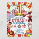 circus party invitation for 1st birthday