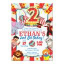 circus party invitation for 2nd birthday