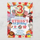 circus party invitation for 3rd birthday