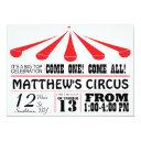 circus tent party invitations