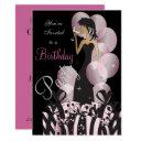 classy diva party girl invitations