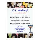 cocktail party custom invites