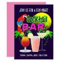 cocktails party celebration party personalized invitation