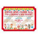come one come all circus birthday invitation