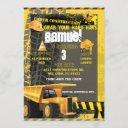 construction birthday dumper invitation