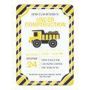 construction birthday party dump truck invitation
