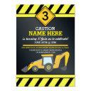 construction builder digger truck birthday party invitations