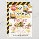 construction drive by birthday parade invitation