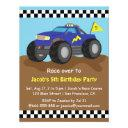 cool blue monster truck birthday party invitation