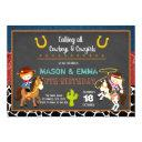 cowboy cowgirl joint birthday party invitation