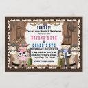 cowboy & cowgirl western birthday party invitation