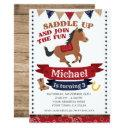 cowboy, horse birthday invitation
