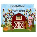 cowgirl and horse autumn horse birthday invite