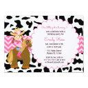 cowgirl birthday invitation