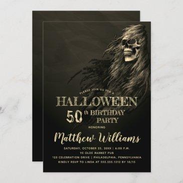 creepy hair skull halloween 50th birthday party in invitation
